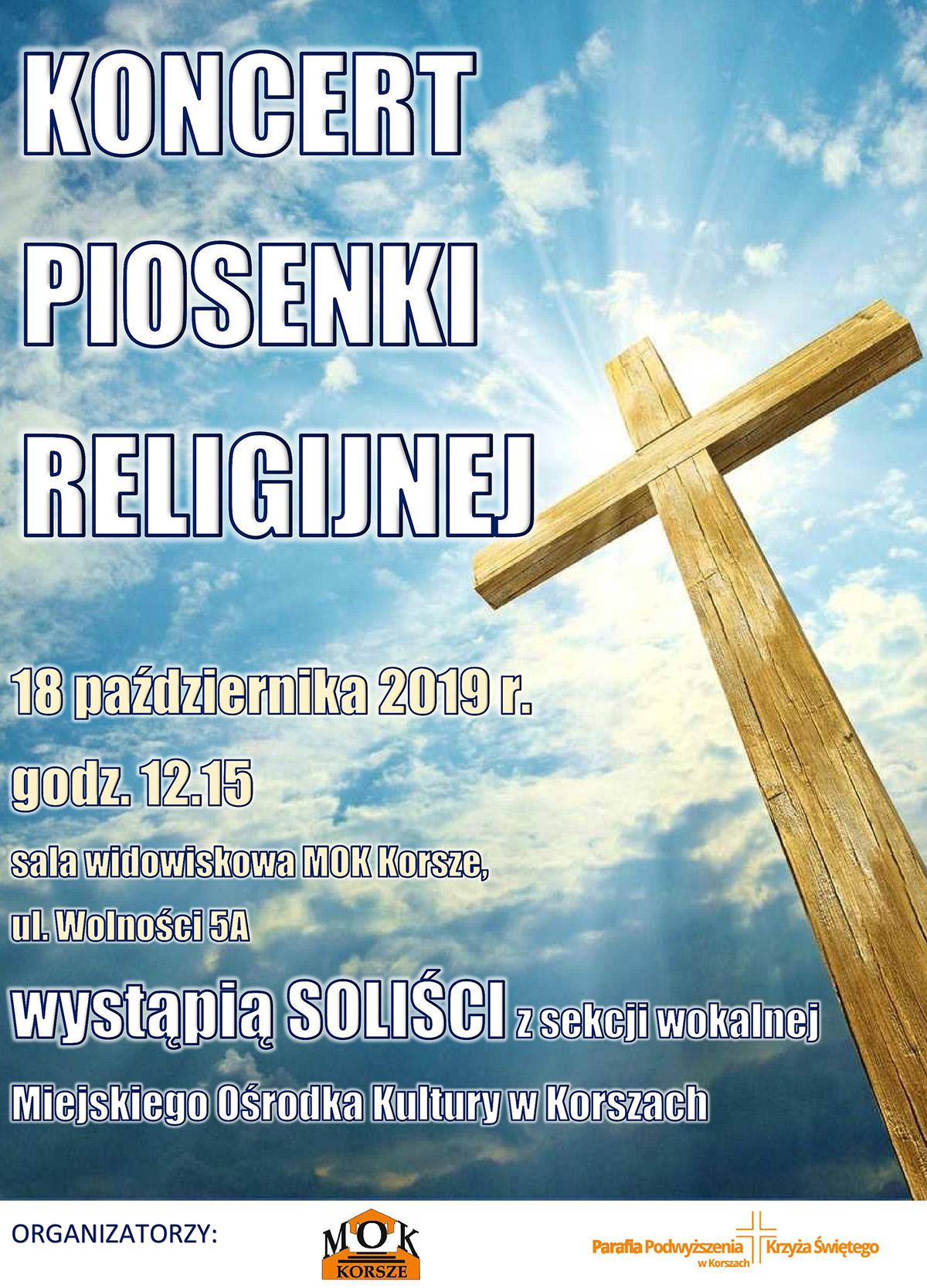 Ilustracja do informacji: ZAPRASZAMY NA KONCERT PIOSENKI RELIGIJNEJ