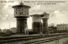 Miniatura zdjęcia: Wieże ciśnień sprzed 1914 r.